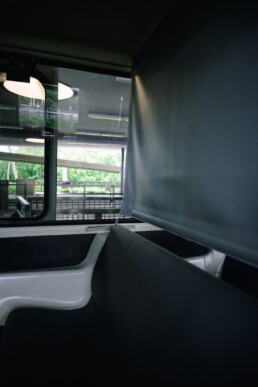 divider inside the Monorail